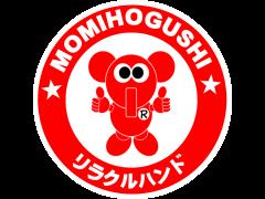 博多駅リラクマッサージ求人募集!1時間1800円~3900円